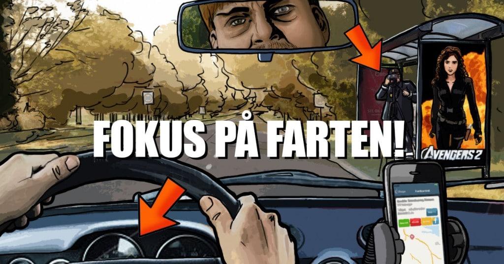 Facebook banner til TrafikAlarm